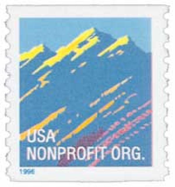 1996 5c Mountain, non-denom, SV coil