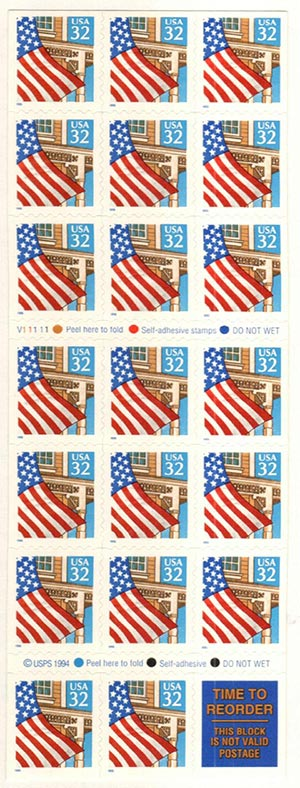 1995 small blue date flag/porch pane/20