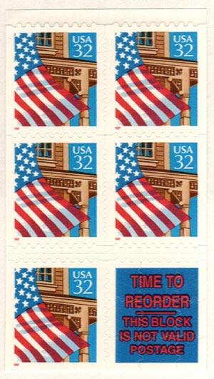 1997 Flag Over Porch, bk pane 5+ label