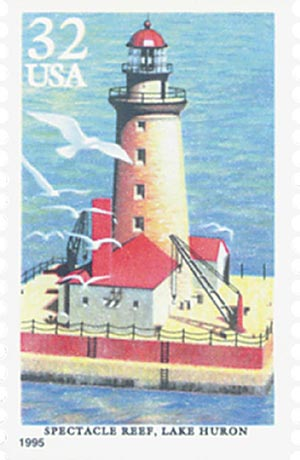 1995 32c Great Lakes Lighthouses: Spectacle Reef, Lake Huron