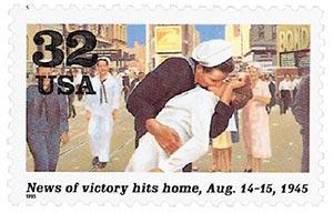 1995 32¢ World War II: News of Victory Hits Home stamp
