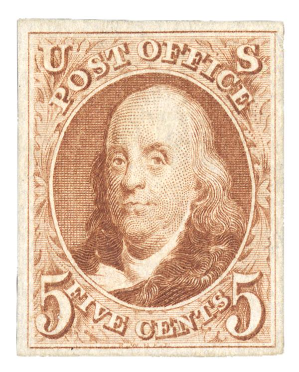 1875 5c Franklin imperforate