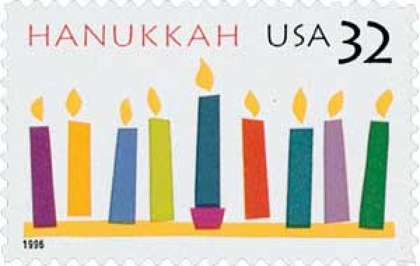 1996 32c Hanukkah