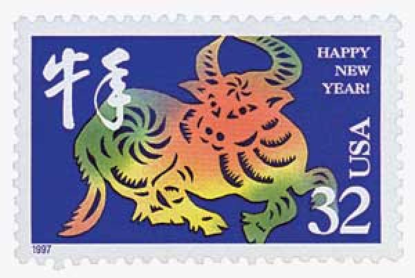 1997 32c Chinese Lunar New Year - Year of the Ox