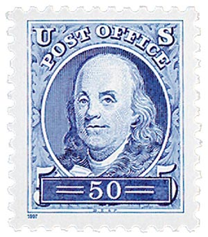 1997 50c Ben Franklin, single from pane of 12