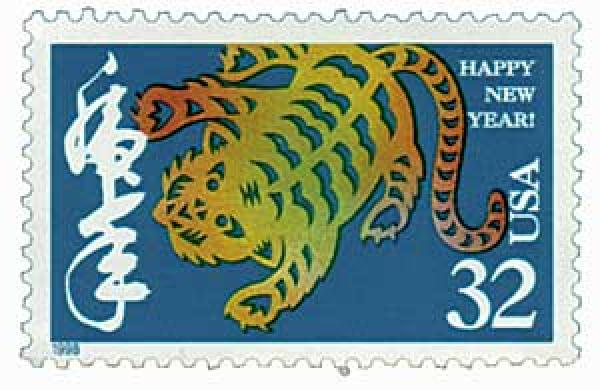 1998 32c Chinese Lunar New Year - Year of the Tiger