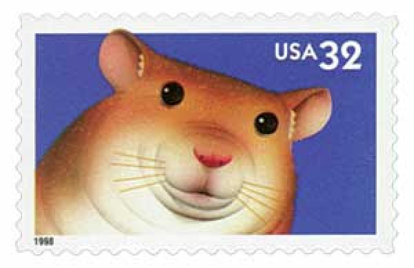 1998 32c Bright Eyes: Hamster