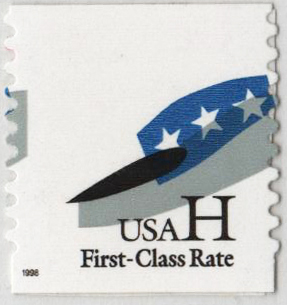 1998 H s/a coil stamp 9,9 serpentine, red omitted, shifted to right
