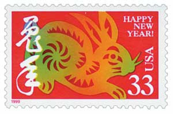 1999 33c Chinese Lunar New Year - Year of the Hare