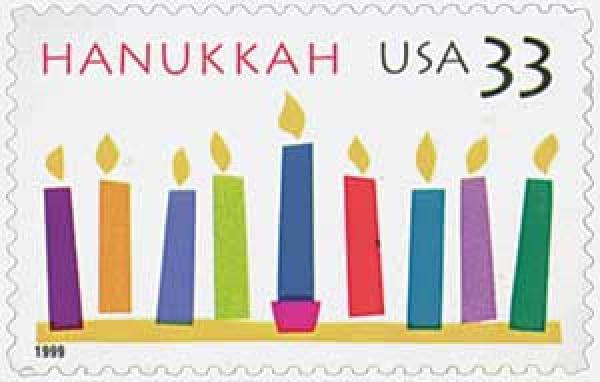 1999 33c Hanukkah
