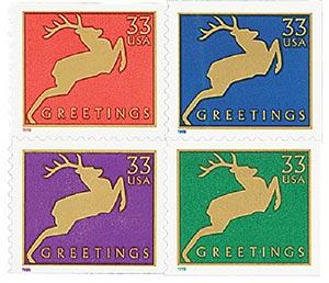1999 33c Reindeer - Booklet Stamps (Banknote Corp.)