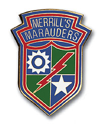 1995 'Merrill's Maurauders' Medal (US 5307th Composite Unit)