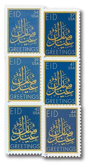 2001-09 EID, 6v
