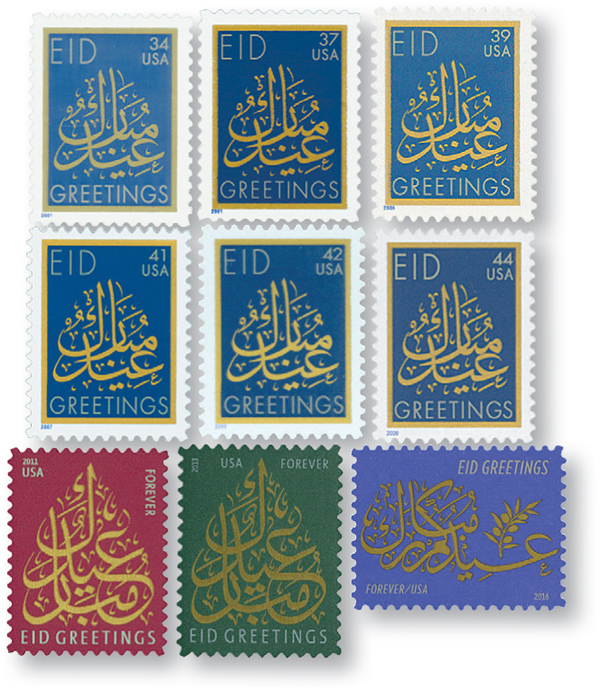 2001-16 EID, collection of 9 stamps