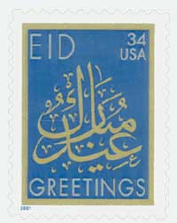 2001 34c EID
