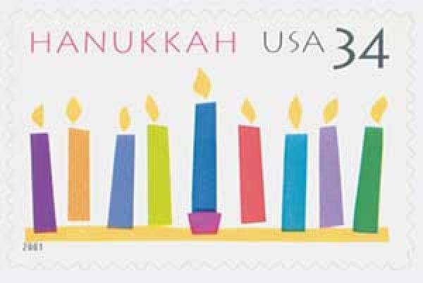 2001 34c Hanukkah