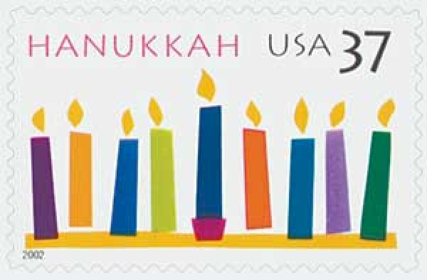 2002 37c Hanukkah