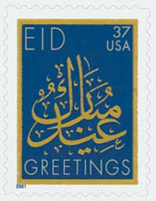 2002 37c Eid