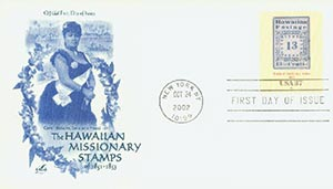2002 37c Hawaii Scott 3 (13c of 1851)