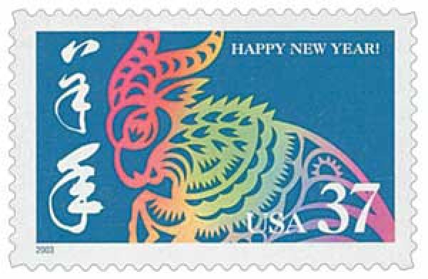 2003 37c Chinese Lunar New Year - Year of the Ram