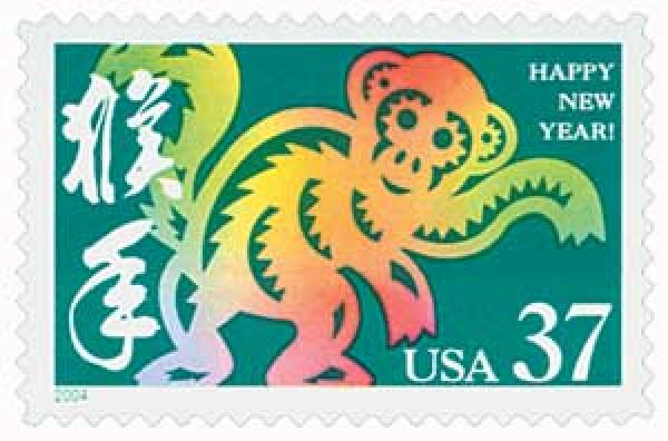 2004 37c Chinese Lunar New Year - Year of the Monkey