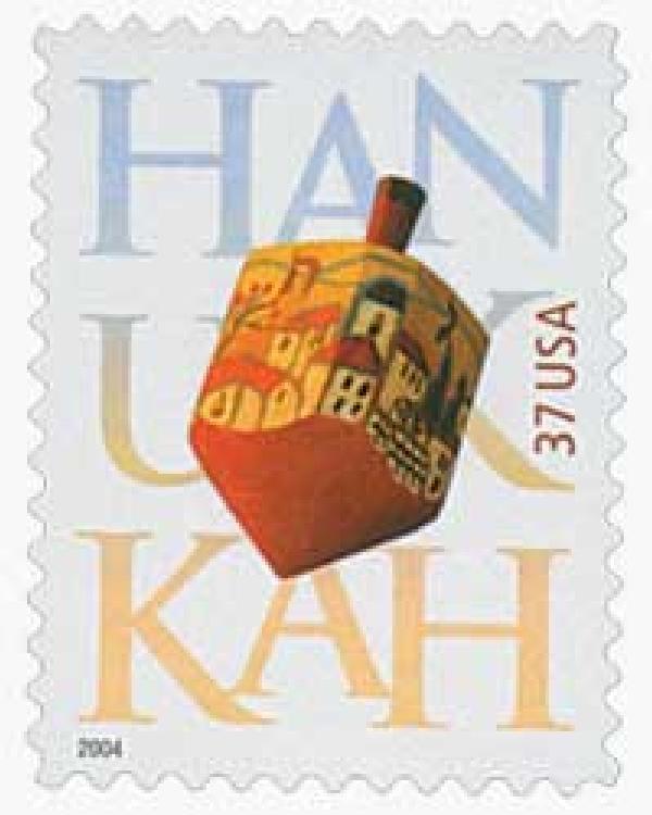 2004 37c Hanukkah
