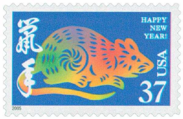 2005 37c Chinese Lunar New Year: Rat