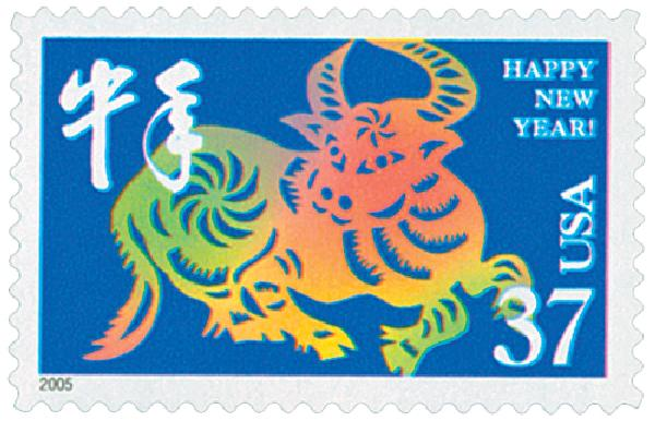 2005 37c Chinese Lunar New Year: Ox