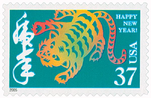 2005 37c Chinese New Year (Tiger)