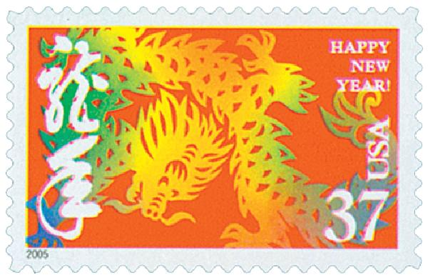2005 37c Chinese Lunar New Year: Dragon