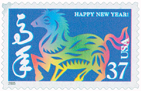 2005 37c Chinese Lunar New Year: Horse