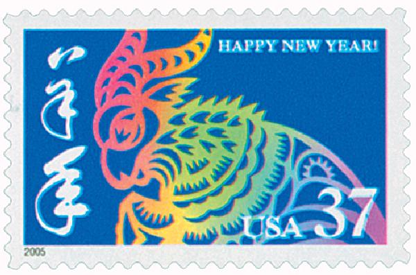 2005 37c Chinese Lunar New Year: Ram