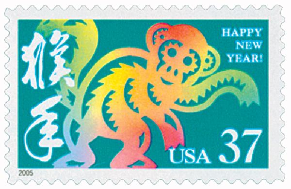 2005 37c Chinese Lunar New Year: Monkey