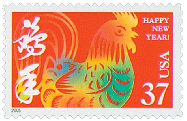 2005 37c Chinese Lunar New Year: Rooster
