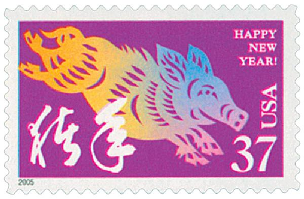 2005 37c Chinese Lunar New Year: Boar