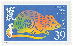 2006 39c Chinese New Year/Rat