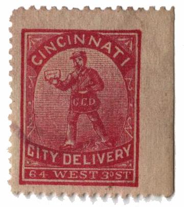 1883 1c car, typo. Perf 11