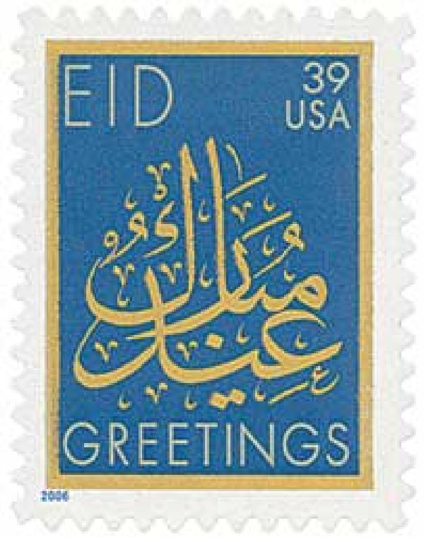 2006 39c Eid