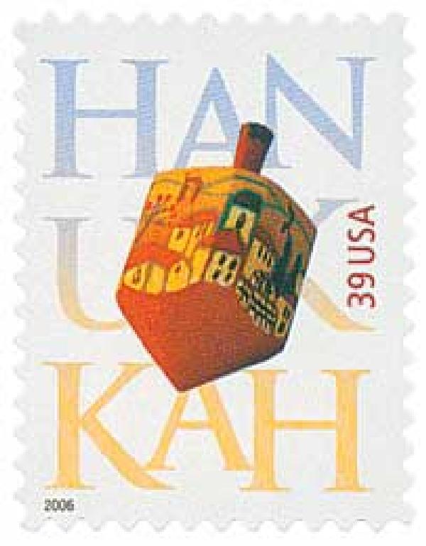 2006 39c Hanukkah