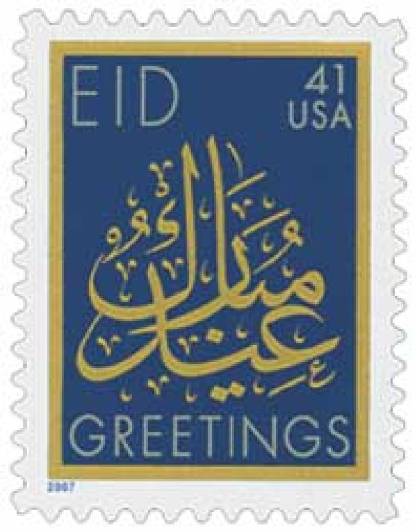 2007 41c EID Greetings