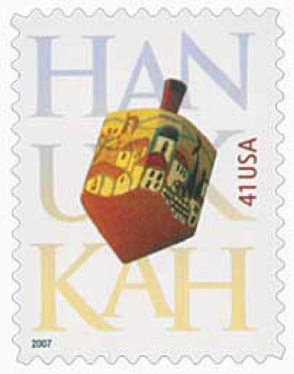 2007 41c Hanukkah