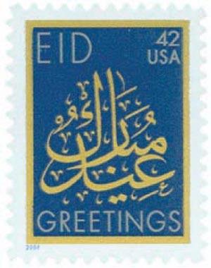2008 42c EID Greetings