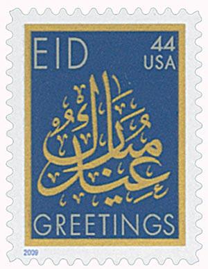 2009 44c EID Greetings