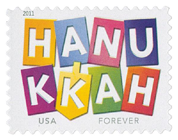2011 First-Class Forever Stamp - Hanukkah