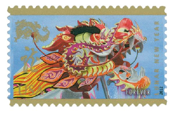 2012 First-Class Forever Stamp - Chinese Lunar New Year: Year of the Dragon