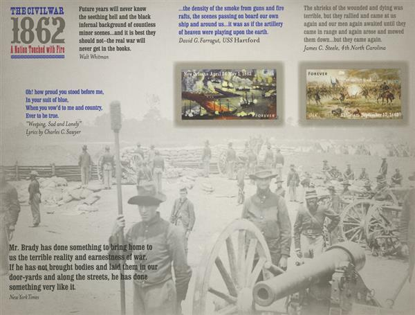 2012 45c Civil War Sesquicentennial: 1862 - New Orleans and Antietam (Front of Sheet only)