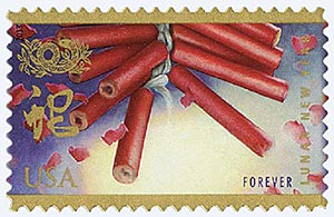 2013 First-Class Forever Stamp - Chinese Lunar New Year: Year of the Snake