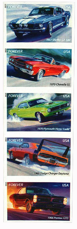 2013 First-Class Forever Stamp - Imperforate Muscle Cars