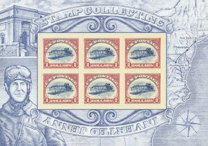 2013 $2.00 Imperf Inverted Jenny Sheet of 6