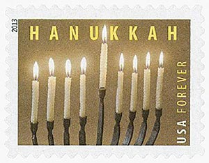 2013 First-Class Forever Stamp - Hanukkah